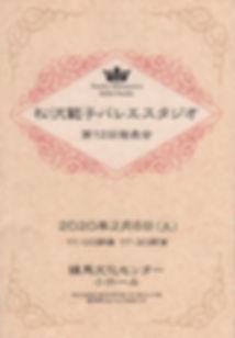 IMG_2236.JPG