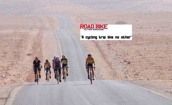 Israel desert cycling.png