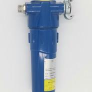 Séparateur de condensation avec filtre déshuileur