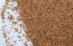 Abrasif de Sablage - Coquille de noix concassée