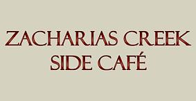 side cafe logo.png