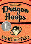 Dragon hoops cover