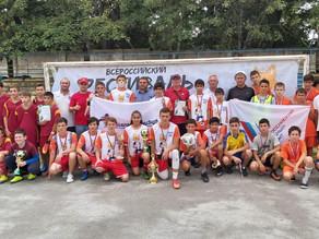 Фестиваль детского дворового футбола 6х6 в Кабардино-Балкарской Республике!