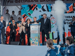 Международный фестиваль школьного спорта стран СНГ