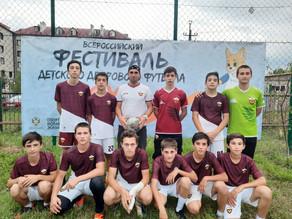 Фестиваль детского дворового футбола 6х6 в Республике Ингушетия!