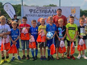 Фестиваль детского дворового футбола 6х6 в Воронежской области!