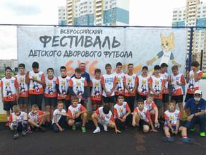Фестиваль детского дворового футбола 6х6 в Ивановской области!