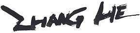 zh_signature_logo.tif