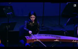 ICTUS Audio_Mountain Rhapsody_Yichen Qian
