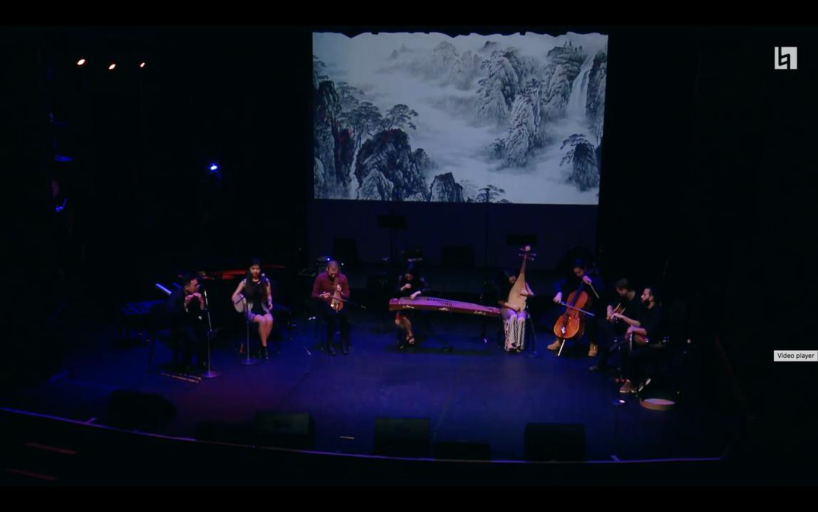 ICTUS Audio_Mountain Rhapsody_GAIA Ensemble