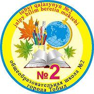 Логотип-2021.jpg