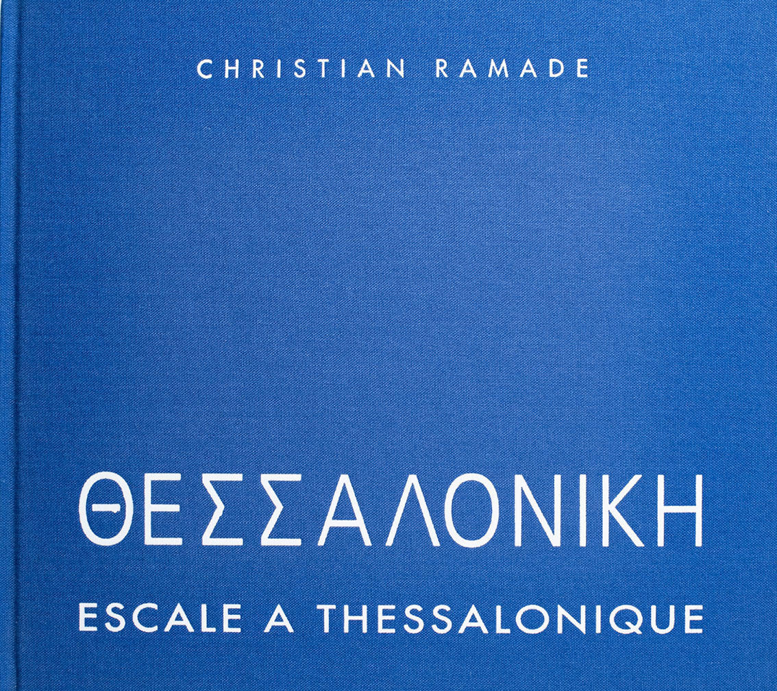 Escale à Thessalonique