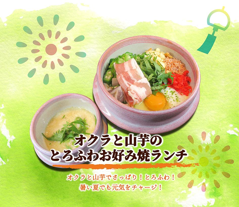 おすすめ_夏2021.png