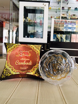 Mabsoos Cambodi, 30gms
