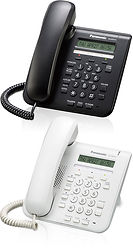 IP Propietary Telephone KX-NT511ap.jpg