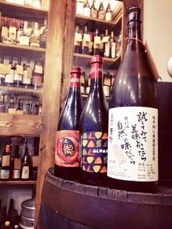 ワイン食堂酒1