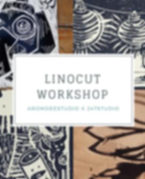 Linocut Workshop2.png