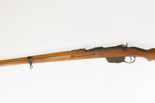 Steyr 8mm Bolt Action Shotgun