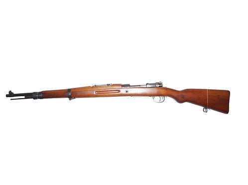 Yugoslavian M24/52-G (7.92)