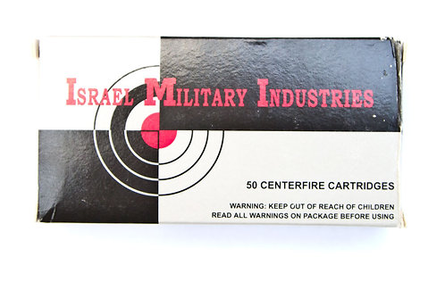 IMI Israel Military Industries 9mm 125gr FMJ per 100 rounds