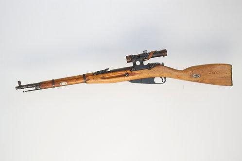 Mosin-Nagant M44 Sniper (7.62x54r)