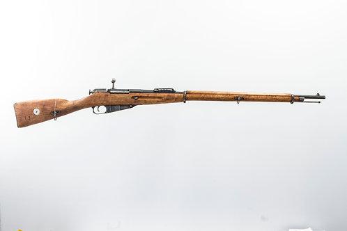 Mosin Nagant Mod91/30 cal 7.62 Bolt Action Shotgun