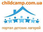 Логотип 2016 01 12.jpg