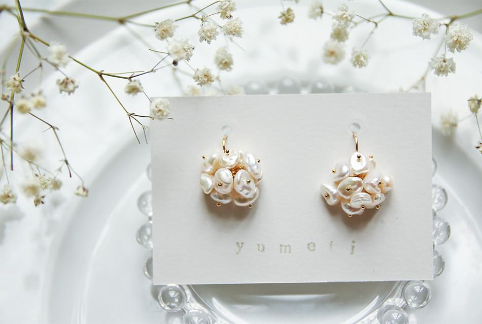 Hana-Taba - 花束 -