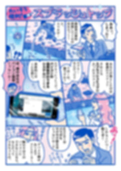 web用素材-1.jpg