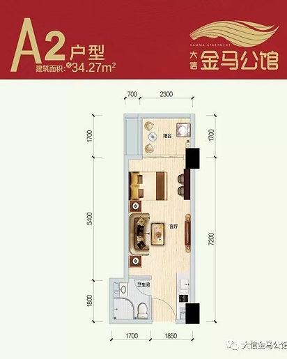 WeChat 圖片_20181126120040_edited.jpg