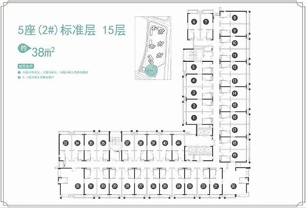 20191016-【瀧景】專案培訓PPT-01.png