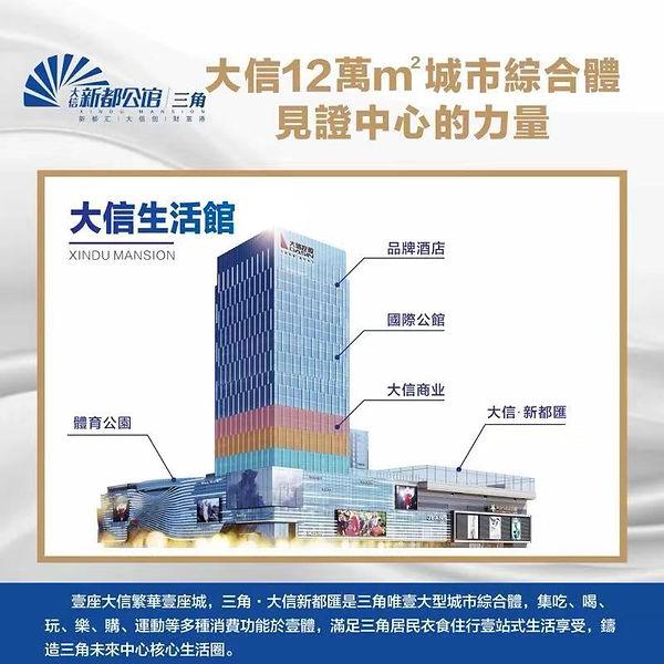 WeChat 圖片_20181229135206.jpg