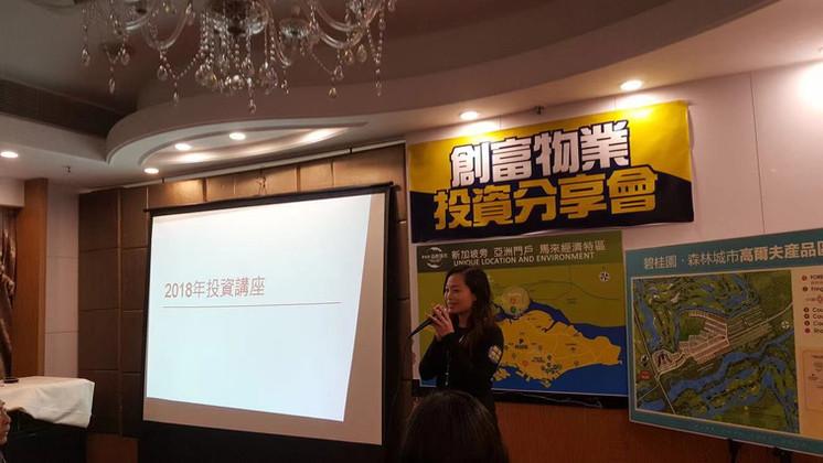 WeChat 圖片_20181231162945.jpg