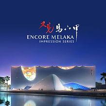 encore-melaka-impression-city-malacca-th