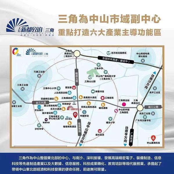 WeChat 圖片_20181229135127.jpg