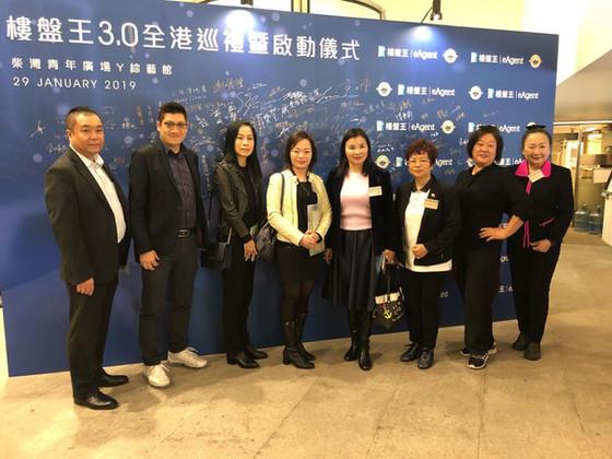 WeChat Image_20190519154133.jpg