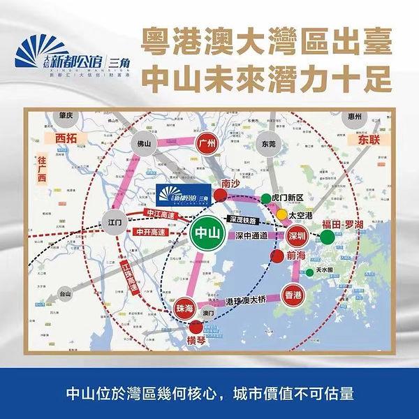 WeChat 圖片_20181229135214.jpg