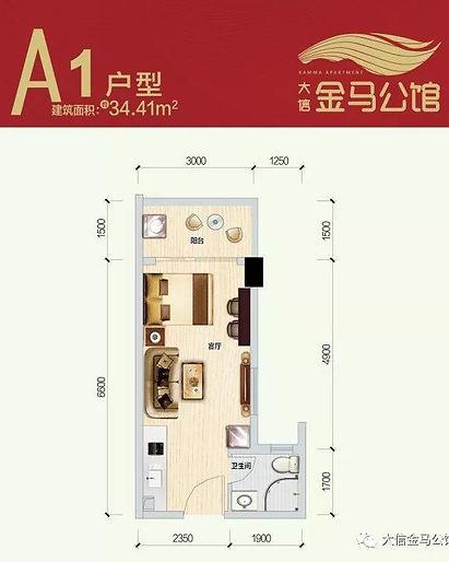 WeChat 圖片_20181126120036_edited.jpg