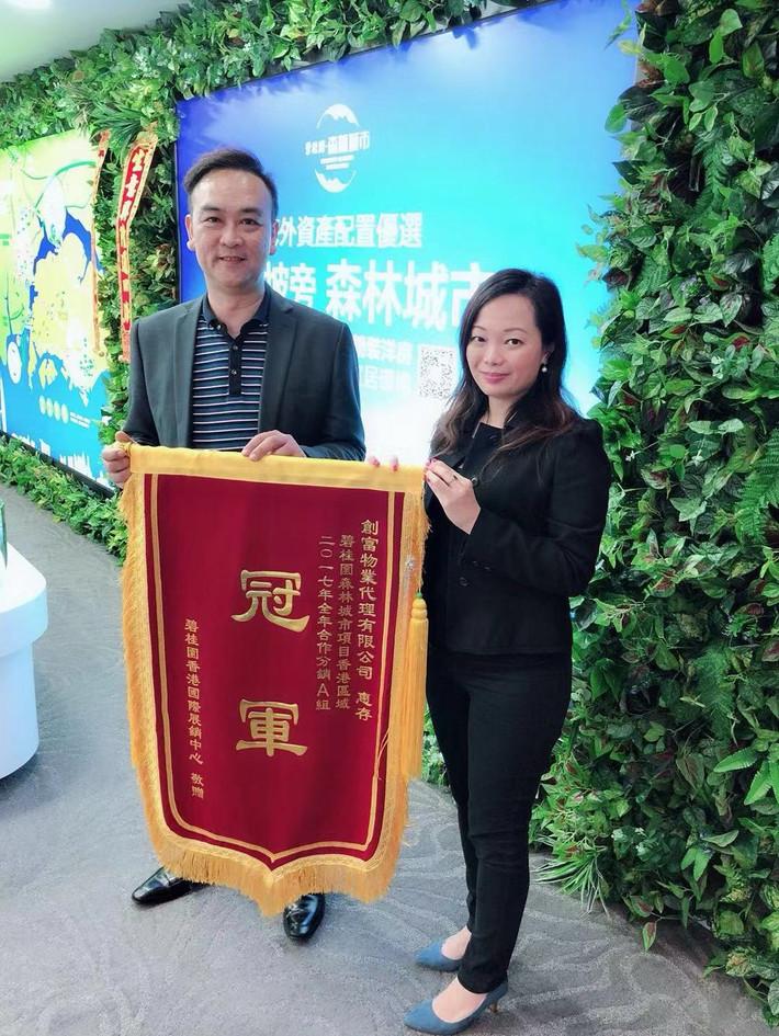 WeChat 圖片_20181231162931.jpg