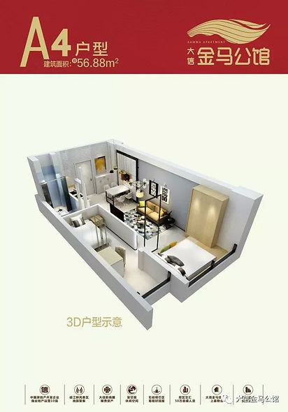 WeChat 圖片_20181126120017.jpg