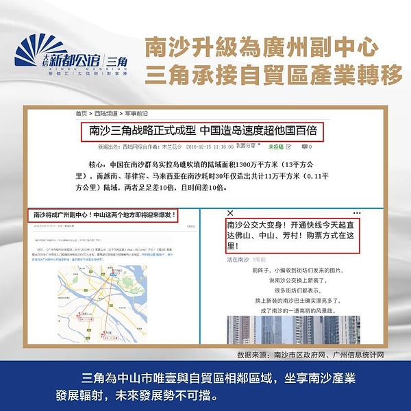 WeChat 圖片_20181229135143.jpg