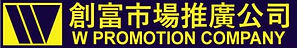logoswpromo_edited.jpg