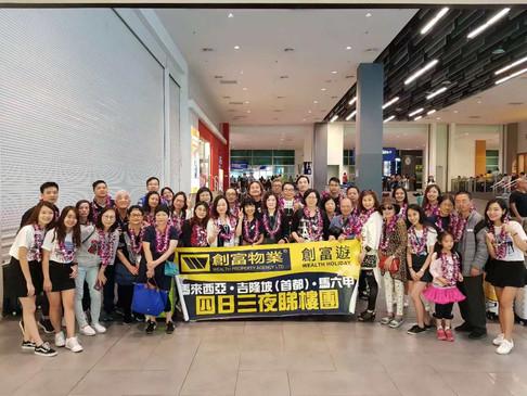 WeChat 圖片_20181231162844.jpg