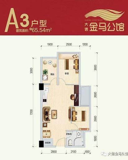 WeChat 圖片_20181126120044_edited.jpg