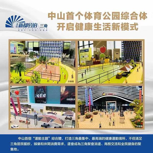 WeChat 圖片_20181229135146.jpg