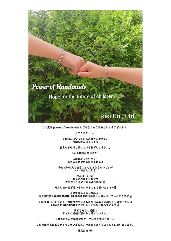 17-2powerpdf.jpg