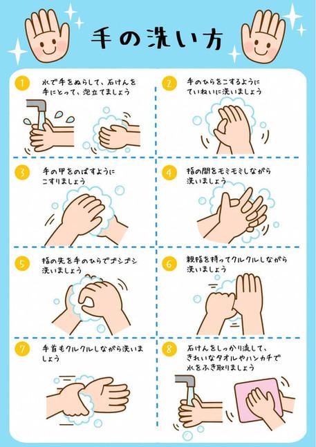16powe⑤ボンドプロジェクトお手紙手洗い画像.jpg