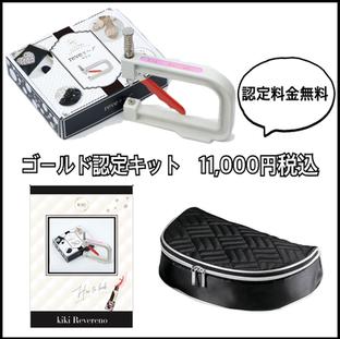 14商品紹介⑥-2.png