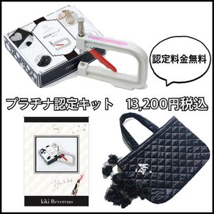 14商品紹介⑥-3.png