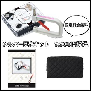 14商品紹介⑥-1.png